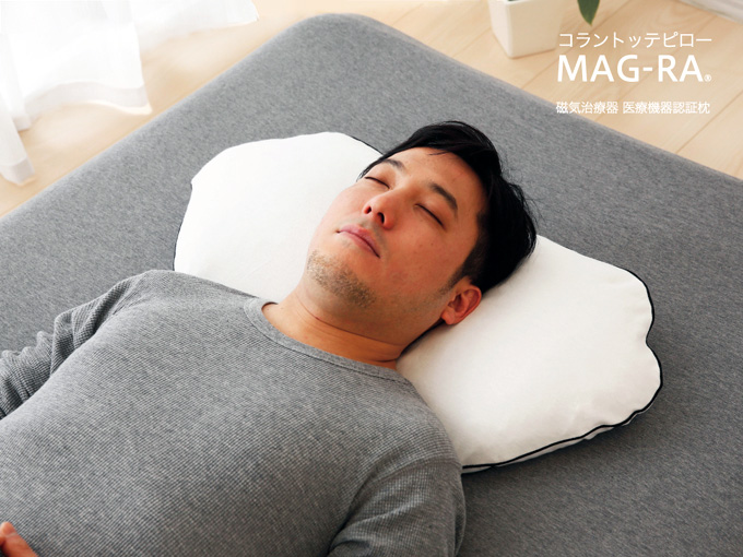 磁気枕マグーラのイメージ写真