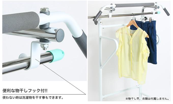 洗濯物も干せるぶら下がり健康器マルチジム