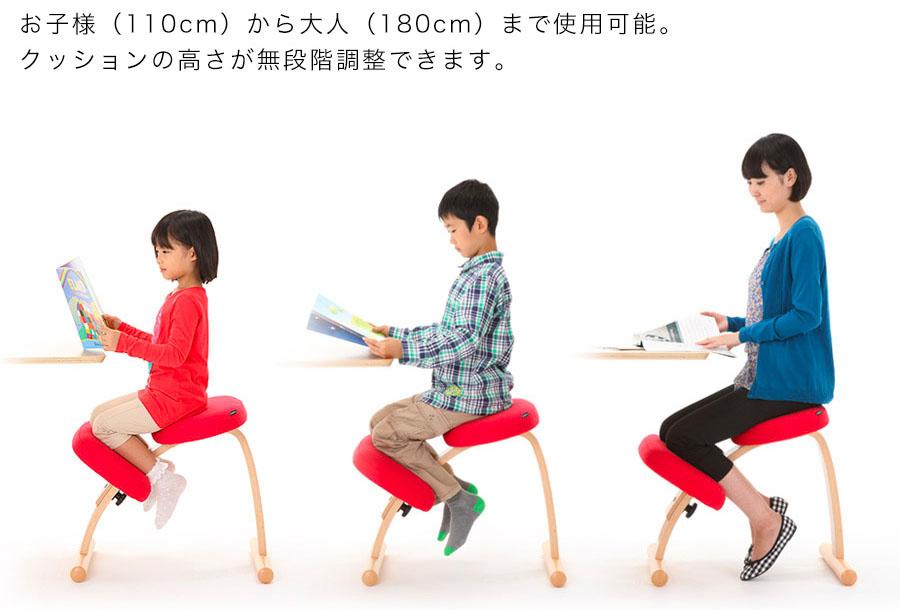 子供から大人まで座れるバランスチェア